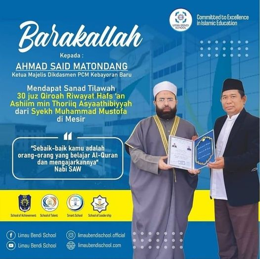Sanad Ijazah Tilawah Al-Qur'an